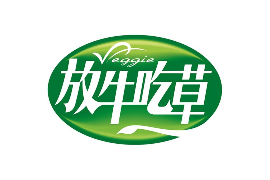 松珍生技 放牛吃草 素食 品牌設計