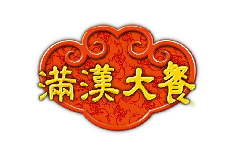 統一 滿漢大餐 泡麵 品牌設計