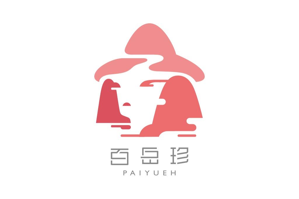 百岳珍 茶 品牌設計