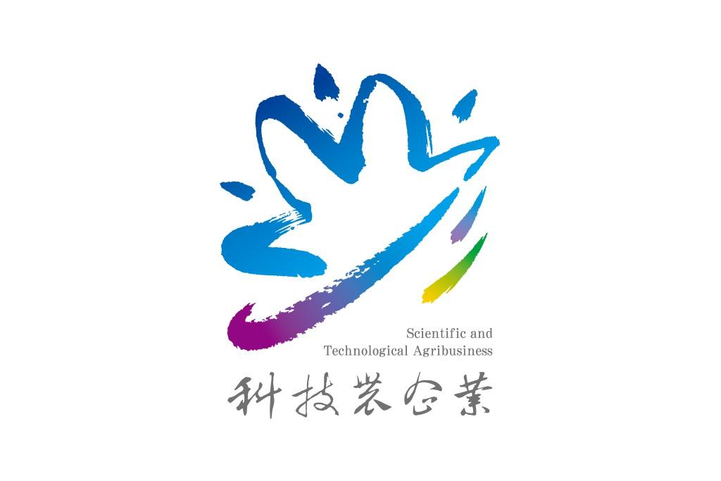 科技農企業 logo設計
