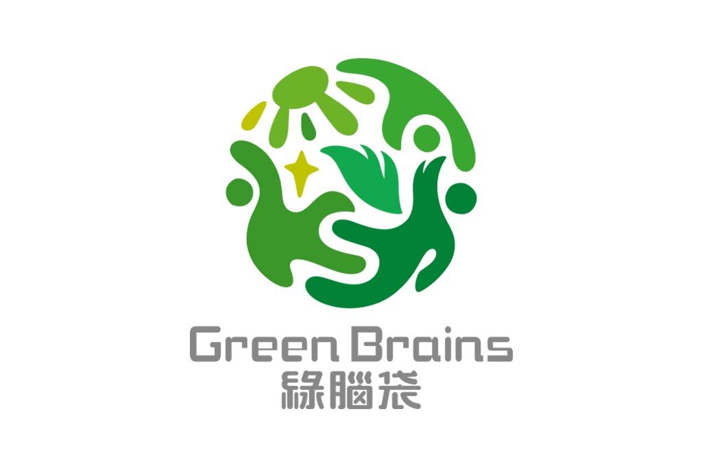 綠腦袋 清潔用品 logo設計