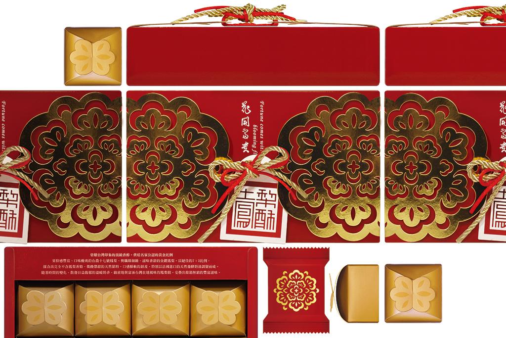 采盟 花開富貴 鳳梨酥 禮盒設計