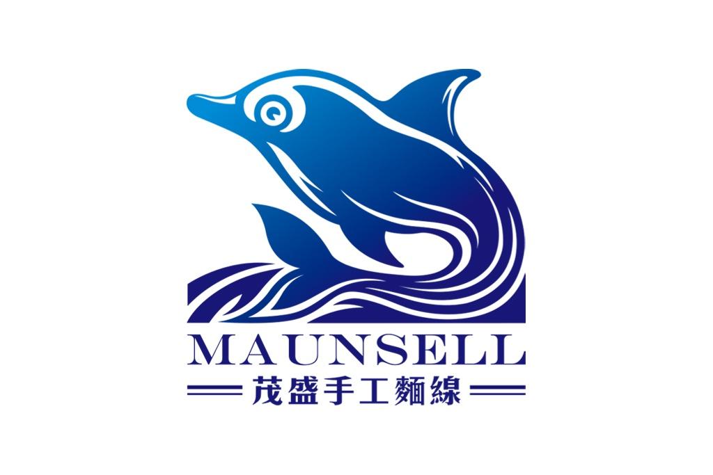 茂盛 麵線 logo設計