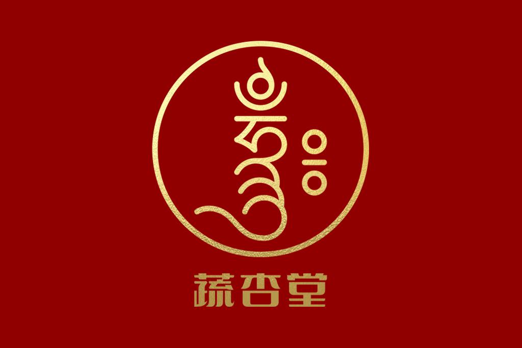 蔬杏堂 素食 logo設計