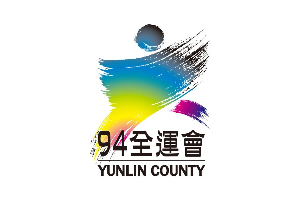 94全國運動會 活動 logo設計