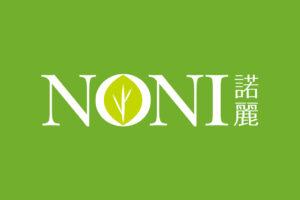 川永 諾麗果 保健食品 品牌設計