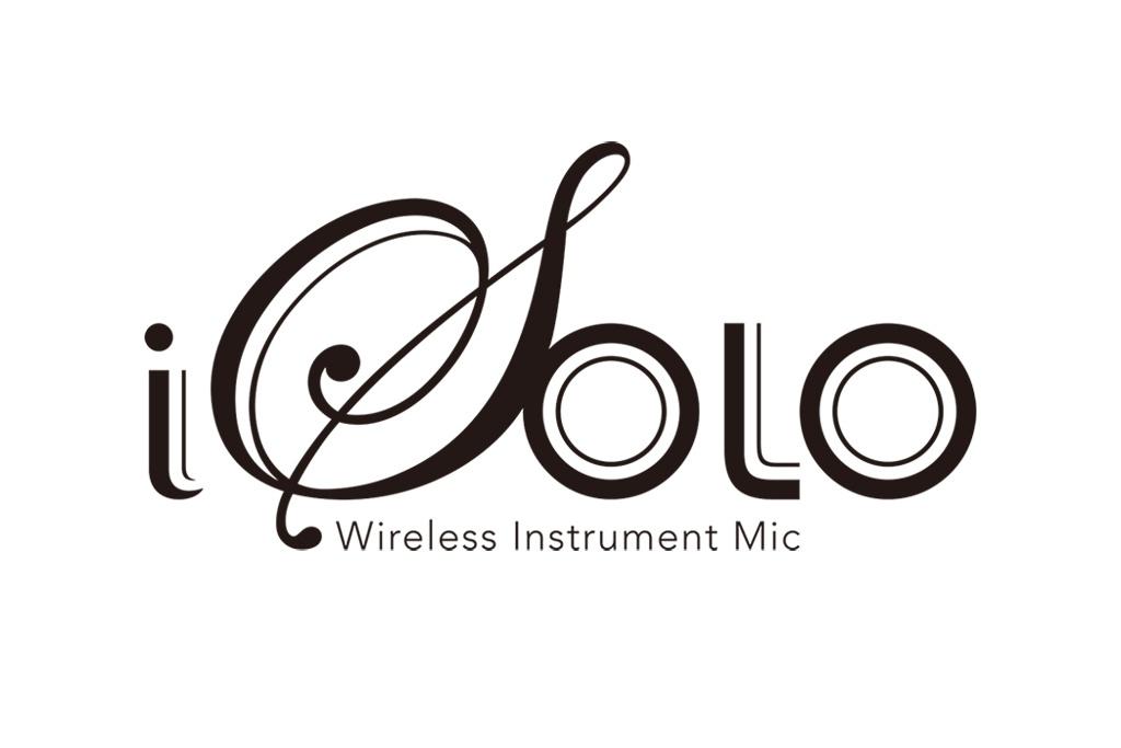 iSolo拾音器 3C 品牌設計